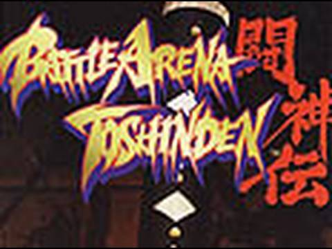 battle arena toshinden remix sega saturn