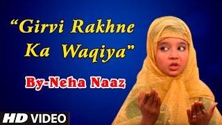 Download Lagu Girvi Rakhne Ka Waqiya || Neha Naaz || Sonic Enterprise || Latest Islamic Song || HD Mp3