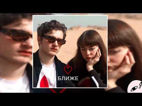 МЫ - Никогда (2018) - DomaVideo.Ru