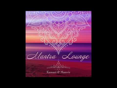 Kamari & Manvir - I Am I Am (Mantra To Connect The Finite And Infinite Identities)