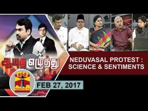 (27/02/2017) Ayutha Ezhuthu | Neduvasal Protest : Science and Sentiments | Thanthi TV