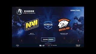 Na`Vi vs Virtus.pro - CS:GO Asia Championship - map2 - de_nuke [yXo, ceh9]