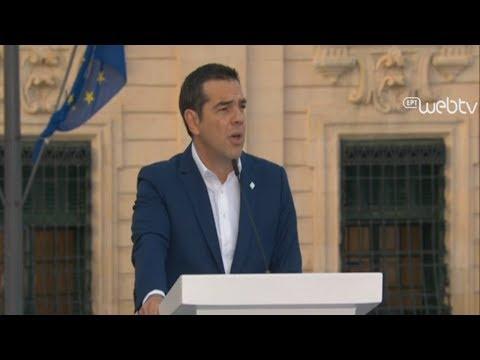 Ομιλία του Αλέξη Τσίπρα στην 6η Σύνοδο των χωρών του Νότου στη Μάλτα