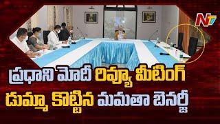 Bengal CM Mamata Banerjee Skips PM Modi's Yaas Review Meeting