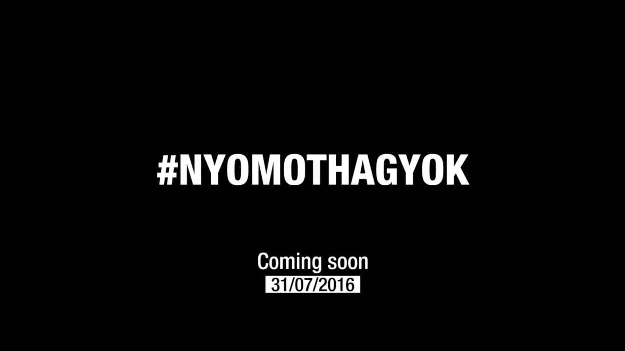 #NYOMOTHAGYOK | TDMG – Leave Your Mark teaser 01
