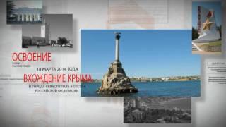 ЦЕНТР МОНТАЖНЫХ МАТЕРИАЛОВ - 2016