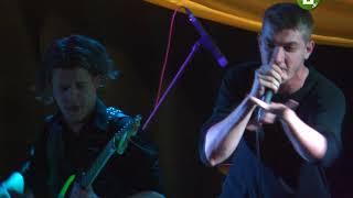 Фінал міського рок фестивалю «пРОсКурів фест» відбувся у Хмельницькому