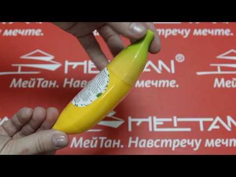 Банановое молочко для рук So Young MeiTan