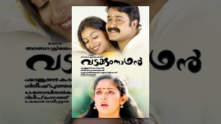 Video Vadakkumnadhan Malayalam  Full Movie MP3, 3GP, MP4, WEBM, AVI, FLV Oktober 2018