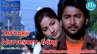 Nonton Inthaku Nuvvevaru Song   Snehituda Telugu Movie Songs   Nani   Madhavi Latha   Sivaram Shankar Film Subtitle Indonesia Streaming Movie Download