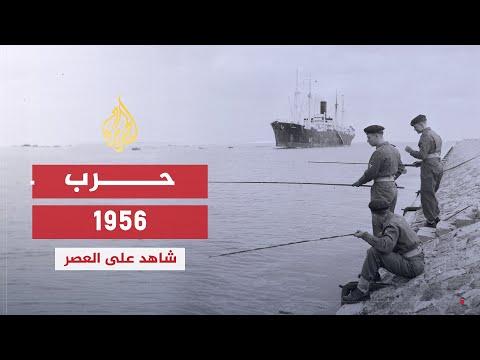 شاهد على العصر : سعد الدين الشاذلي 2