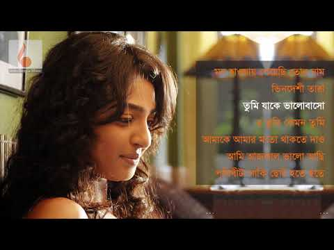 Download বাছাই করা সেরা বাংলা গানের এলবাম || Best Bangla Soft Song Collection || Indo-Bangla Music HD Mp4 3GP Video and MP3