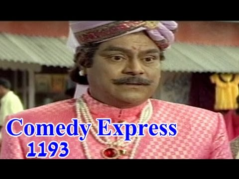 Comedy Express 1193 || Back to Back || Telugu Comedy Scenes