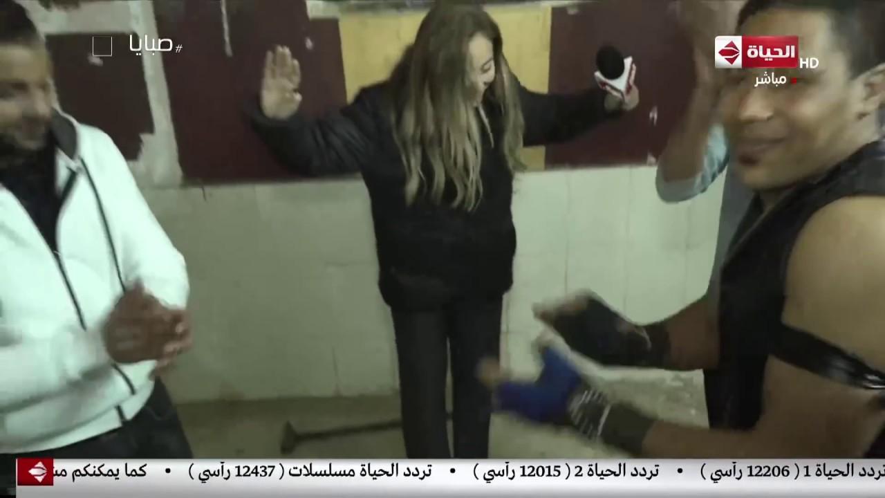 شاهد ريهام سعيد تخلع حذائها وتفعل شيئا خارقا.. وتعرض حياتها للخطر