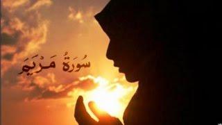 Video سورة مريم سعد الغامدي - Surat Maryam Saad el ghamidi MP3, 3GP, MP4, WEBM, AVI, FLV Maret 2019