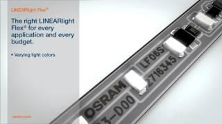 OSRAM светильники