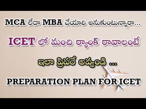 TS ICET 2018 - Preparation Plan || Syllabus By Manavidya