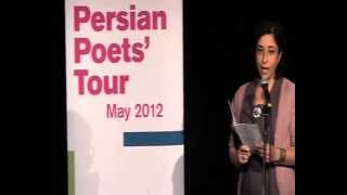 Mimi Khalvati And Shakila Azizzada Read 'Haft Seen'