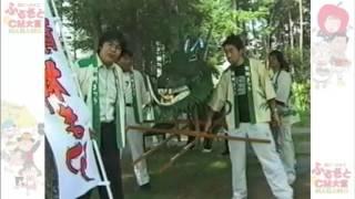 「龍神の舞」練習風景