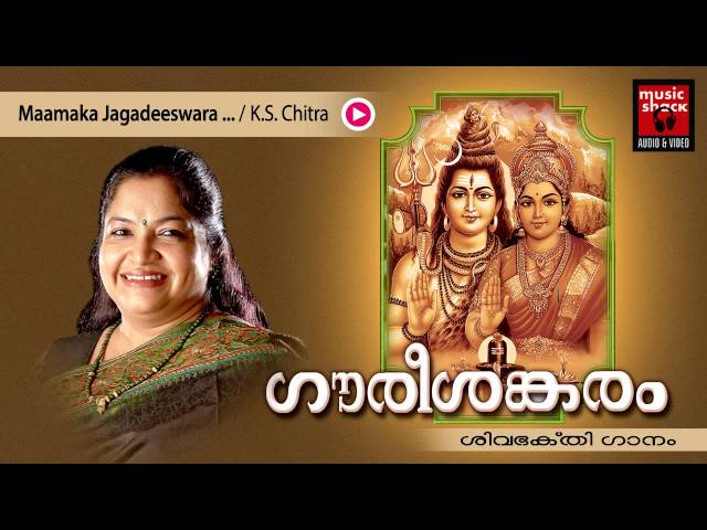free malayalam devotional songs download