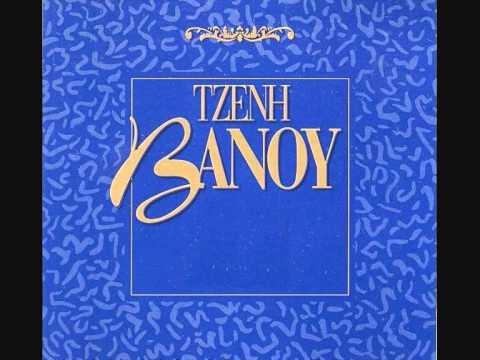 Tzeni Vanou - H Sklava