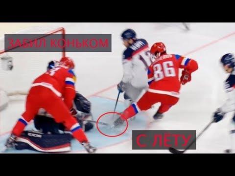 10 лучших голов на ЧМ 2017 / TOP 10 best GOLS IIHF Worlds 2017 (видео)