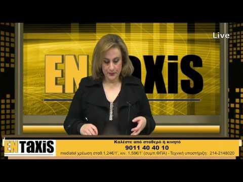 ENTaxis -ep47- 28-11-2016