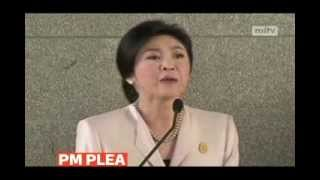 Mitv - Thai PM Yingluck Shinawatra Welling With Tears Pleaded For Anti-government Demonstrators