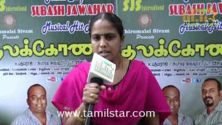 Singer Lalitha Jawahar Interview for Thalakkonam Movie