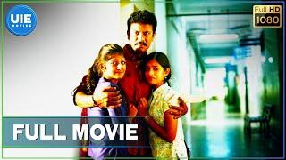 Video Appa - Tamil Full Movie   Samuthirakani   Thambi Ramaiah   Ilaiyaraaja MP3, 3GP, MP4, WEBM, AVI, FLV Desember 2018