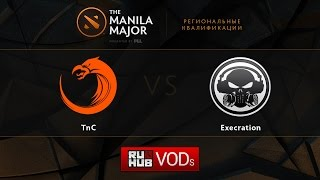 TnC vs Execration, game 1