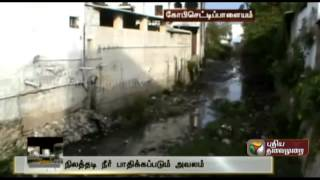 The mixing of sewage irrigation canal in Erode