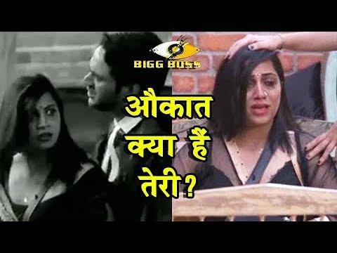 Arshi Khan CRIES Because Of Priyank Sharma, BB Hou