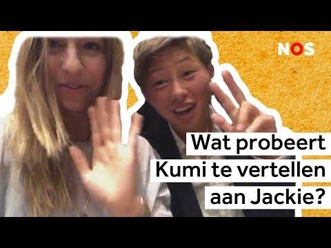 Jackie Groenen heeft een pechdag en speelt 'Der Klassiker'   De club van Vijf