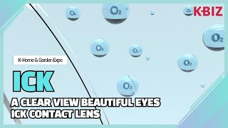 Color contact lens( Opti-color, Optimus, Noble ) youtube video