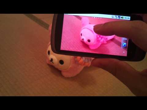 Video of Camera through wallpaper