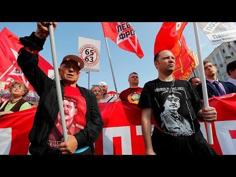 Ρωσία: Ζητούν παραίτηση Πούτιν για τις συντάξεις