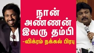 Vikram Prabhu Want To Act With Prabhu As a Brother Kollywood News 31/05/2016 Tamil Cinema Online