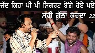 Babbu maan & Gulam Jugni - Excellent Live Performance - new punjabi songs 2016 latest this week