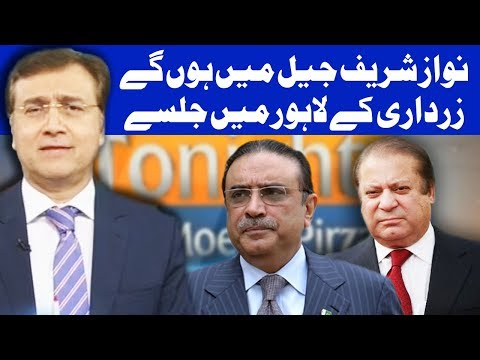 Tonight With Moeed Pirzada - 28 April 2018 | Dunya News