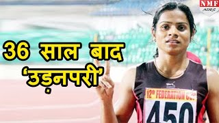 Chand India  city photos : India की top woman sprinter Dutee Chand ने रचा इतिहास, मिला RIO Olympic का ticket