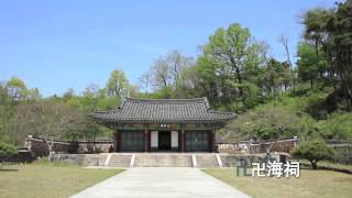 Hoengseong-gun South Korea  city photo : 홍성군 홍보영상 (中國語) - 한류IBC