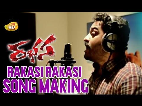Raakasi Raakasi Song Making - Jr NTR, Samantha, Pranitha Subhash, Brahmanandam