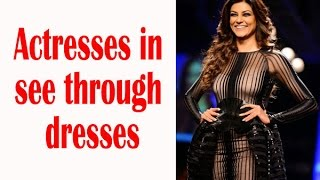 Bollywood actresses in see through dresses! - TOI