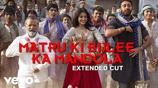 Nonton Matru Ki Bijlee Ka Mandola   Imran  Anushka   Title Track Video Film Subtitle Indonesia Streaming Movie Download