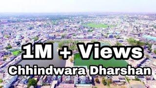 Chhindwara India  City pictures : Chhindwara Darshan (A Special Album On Chhindwara M.p. Tourism) Master Badal Bhardwaj