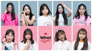 [순천댄스학원 TDSTUDIO] TWICE (트와이스) - What is Love? / DANCE COVER [MIRROR. VER]