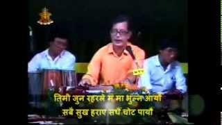 Timi Jun raharle Narayan Gopal with lyrics
