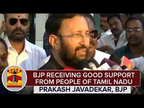 BJP-receiving-Good-Support-from-People-of-Tamil-Nadu--Prakash-Javadekar--Thanthi-TV
