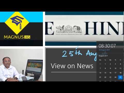 25th August 2017- The Hindu- magnusias.com